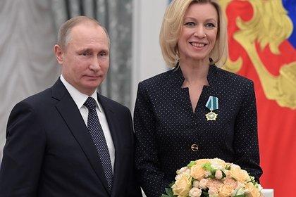 Путин наградил Захарову и Небензю орденами Почета