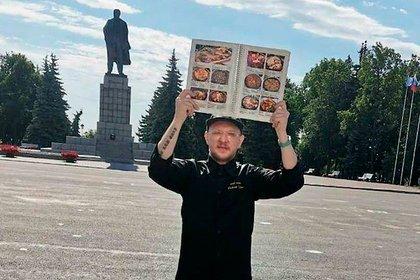Вышедшему с меню к властям шеф-повару российского ресторана решили помочь