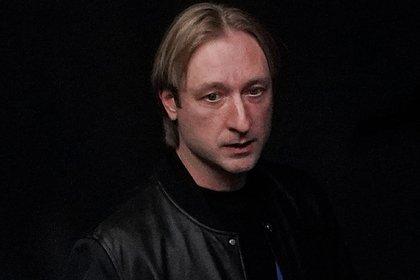 Плющенко спародировал переписку Рудковской с Загитовой