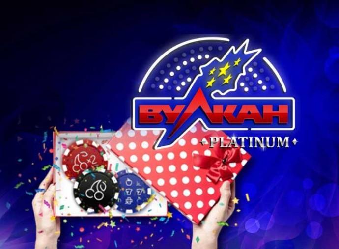 казино вулкан mail.ru