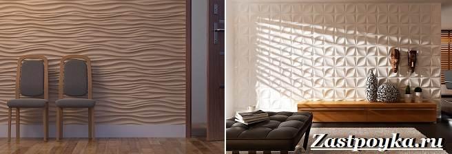 3Д-панели-для-стен-Описание-особенности-виды-и-цена-3Д-панелей-для-стен-9