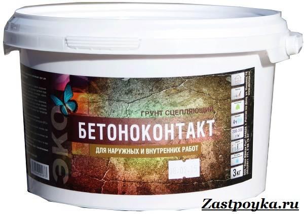 Что-такое-бетоноконтакт-Описание-свойства-применение-и-цена-бетоноконтакта-1