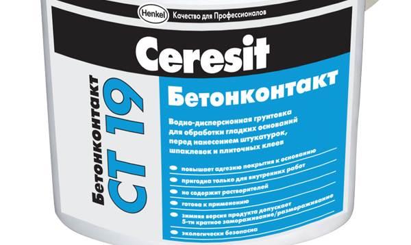 Что-такое-бетоноконтакт-Описание-свойства-применение-и-цена-бетоноконтакта-7