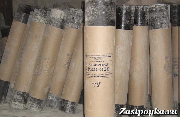Что-такое-рубероид-Описание-свойства-применение-и-цена-рубероида-18