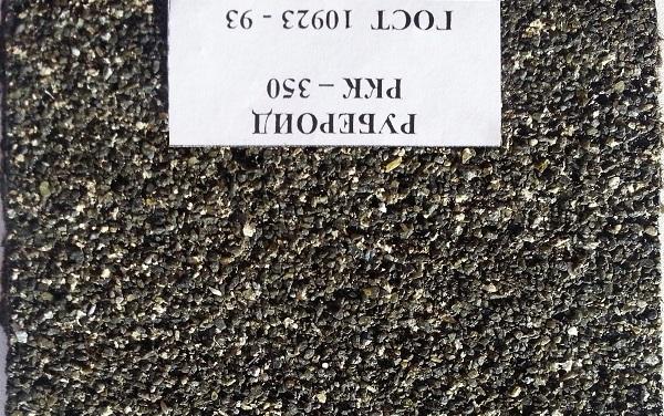 Что такое рубероид? Описание, свойства, применение и цена рубероида