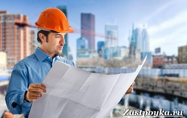 Что-такое-СРО-в-строительстве-Кому-и-зачем-нужен-допуск-СРО-4