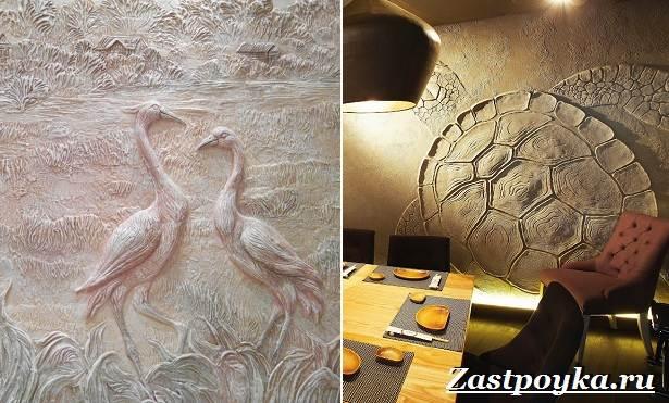 Декоративная-штукатурка-стен-её-особенности-и-применение-13