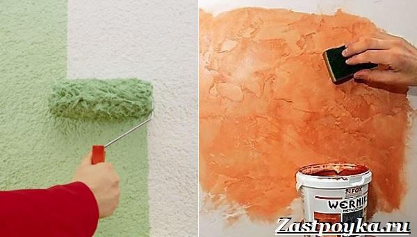 Декоративная-штукатурка-стен-её-особенности-и-применение-18