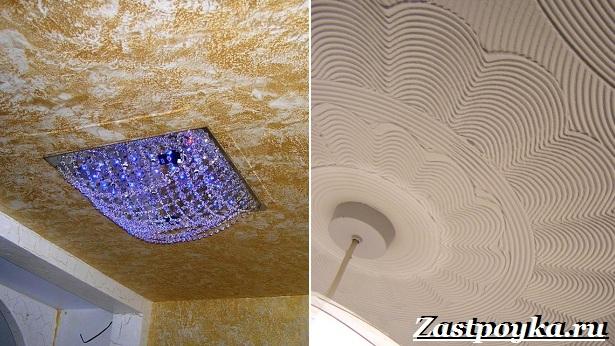 Декоративная-штукатурка-стен-её-особенности-и-применение-20