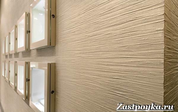 Декоративная-штукатурка-стен-её-особенности-и-применение-3