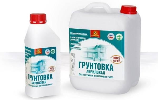 Грунтовка-Описание-свойства-применение-и-цена-грунтовки-7