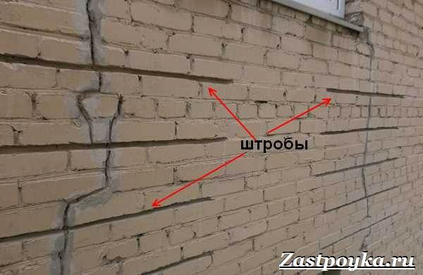 Как-и-чем-заделать-трещины-в-стене-11