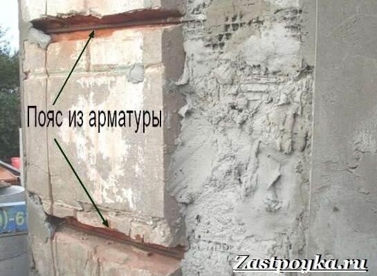Как-и-чем-заделать-трещины-в-стене-12