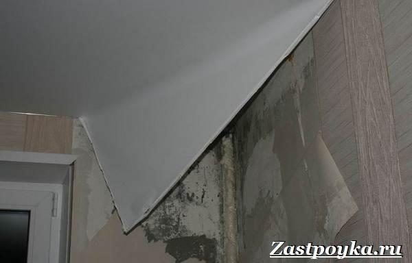 Как-снять-натяжной-потолок-3