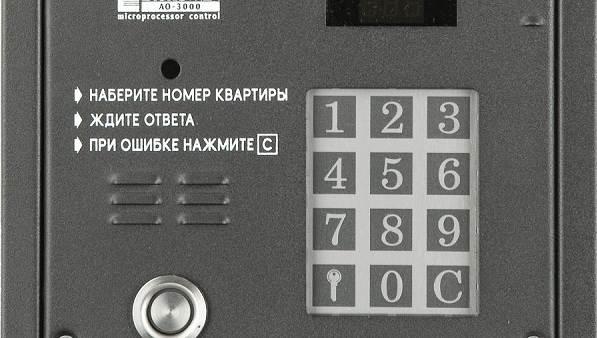Как-установить-домофон-1