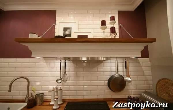 Как-выбрать-вытяжку-для-кухни-14