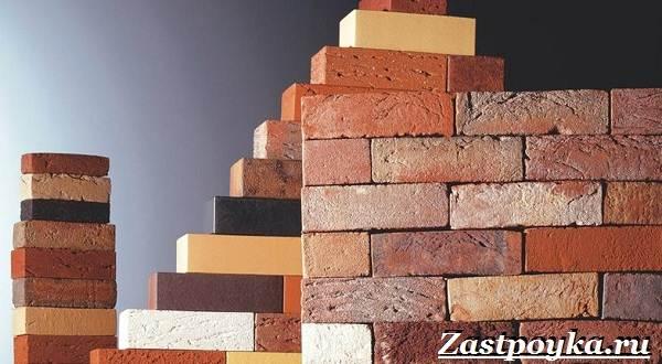 Керамический-кирпич-Характеристики-виды-применение-и-цена-керамического-кирпича-5
