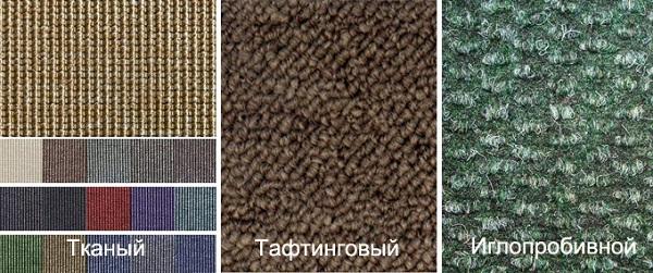 Ковролин-напольное-покрытие-Описание-виды-и-цена-ковролина-4