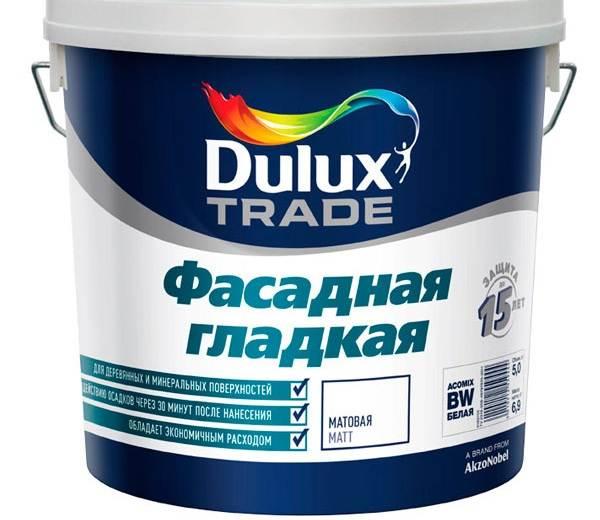 Краска-для-бетона-Особенности-свойства-виды-и-цена-13