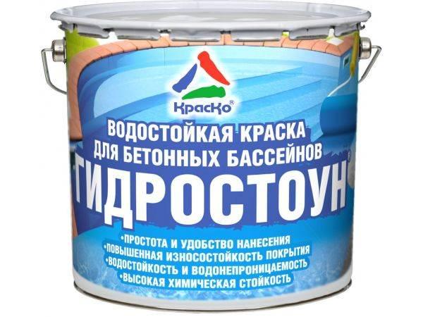 Краска-для-бетона-Особенности-свойства-виды-и-цена-9