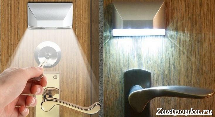 Лампы-с-датчиком-движения-Описание-виды-применение-и-цены-ламп-с-датчиком-движения-10