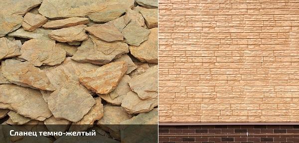 Облицовочный-камень-Описание-виды-применение-и-цена-облицовочного-камня-24