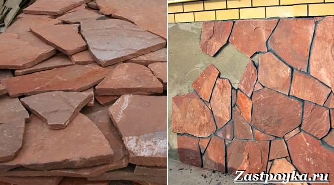 Песчаник-камень-Описание-свойства-применение-и-цена-песчаника-12