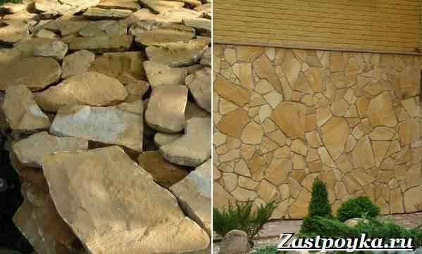 Песчаник-камень-Описание-свойства-применение-и-цена-песчаника-14