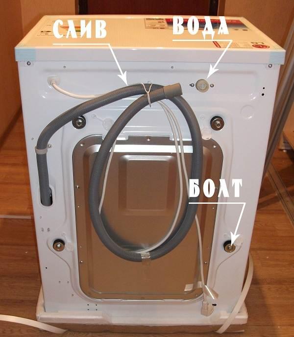 Подключение-стиральной-машины-Особенности-процесса-и-цены-за-услугу-3
