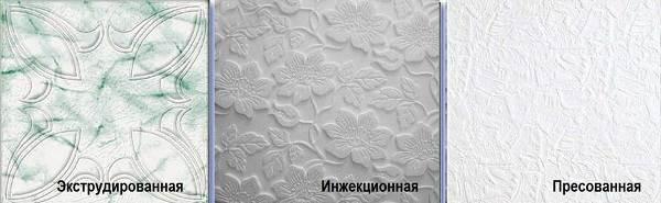 Потолочная-плитка-из-пенопласта-Описание-особенности-виды-и-цена-потолочной-плитки-из-пенопласта-7