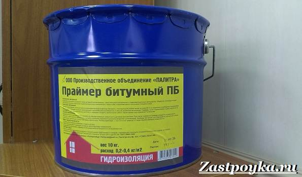 Праймер-битумный-Описание-виды-применение-и-цена-битумного-праймера-7