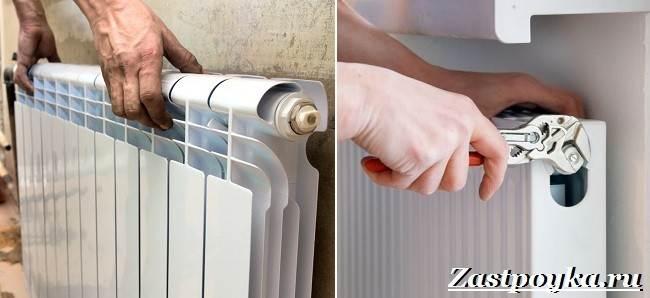 Радиаторы-отопления-Описание-виды-установка-и-цены-радиаторов-отопления-20