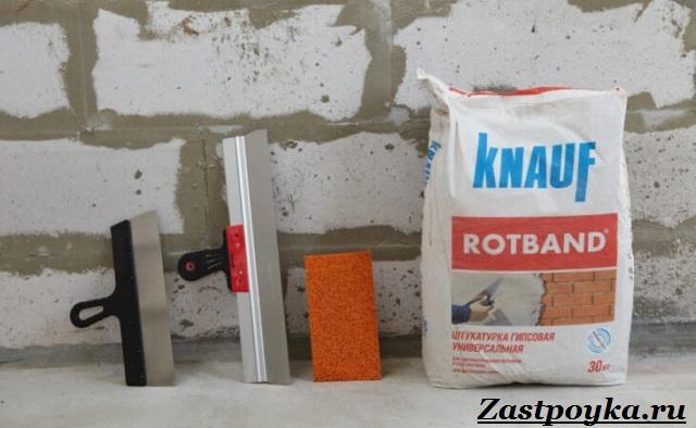 Ротбанд-сухая-гипсовая-смесь-Свойства-применение-и-цена-ротбанда-3