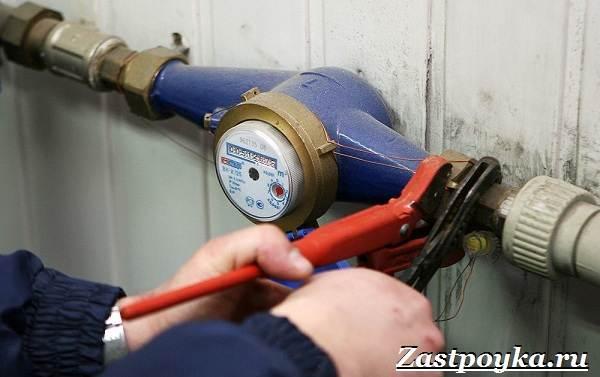 Счетчики-воды-Описание-виды-установка-и-цена-счётчиков-воды-10