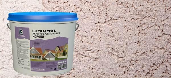 Штукатурка-короед-оригинальная-отделка-для-стен-и-фасадов-домов-11