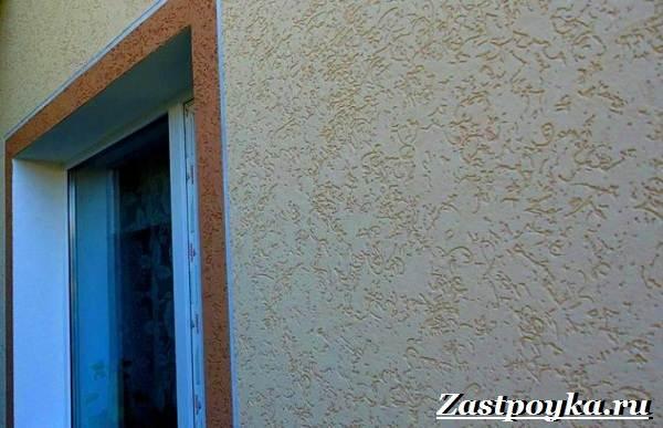 Штукатурка-короед-оригинальная-отделка-для-стен-и-фасадов-домов-4