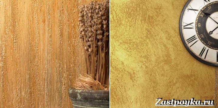 Текстурная-краска-Описание-свойства-виды-и-применение-текстурной-краски-23