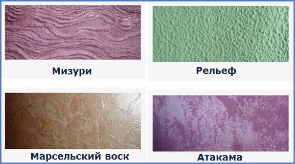 Текстурная-краска-Описание-свойства-виды-и-применение-текстурной-краски-29
