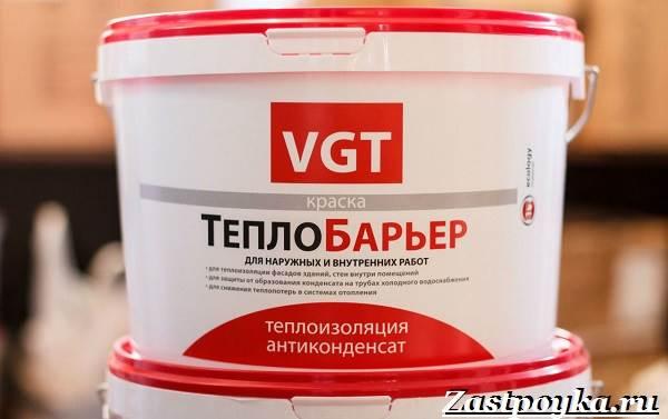 Теплоизоляционная-краска-Свойства-виды-применение-и-цена-теплоизоляционной-краски-1