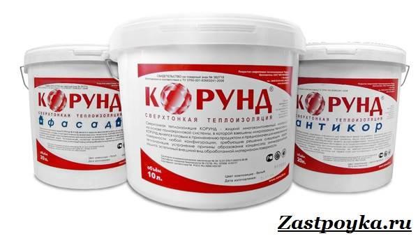 Теплоизоляционная-краска-Свойства-виды-применение-и-цена-теплоизоляционной-краски-4