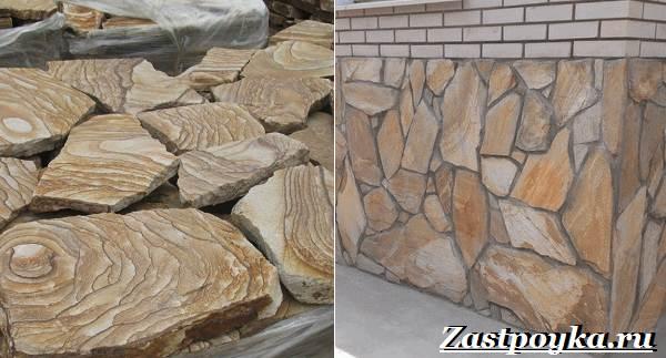 Песчаник камень. Описание, свойства, применение и цена песчаника