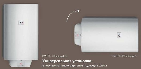 Водонагреватель-накопительный-Описание-виды-и-цены-накопительных-водонагревателей-8