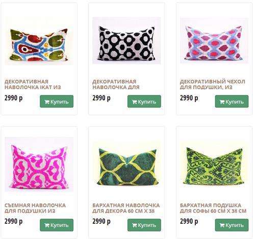 Восточные подушки в интерьерном дизайне
