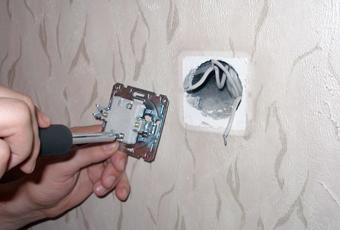 Замена выключателя с одной кнопкой