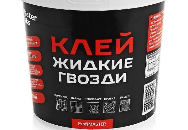 Жидкие-гвозди-Описание-свойства-применение-и-цена-жидких-гвоздей-10