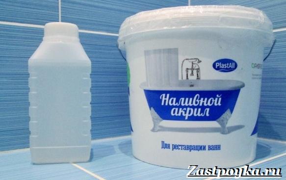Жидкий-акрил-Современная-технология-обновления-старой-ванны-2